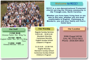 RCCC congregation