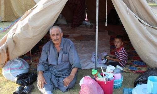 Iraq-crisis-response-home-screen